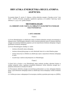 hrvatska energetska regulatorna agencija