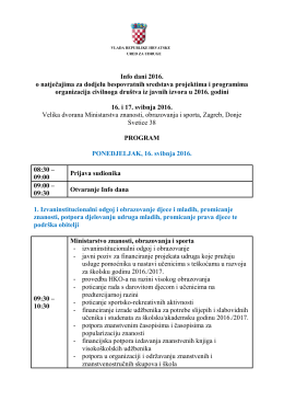 Program Info dana 2016.