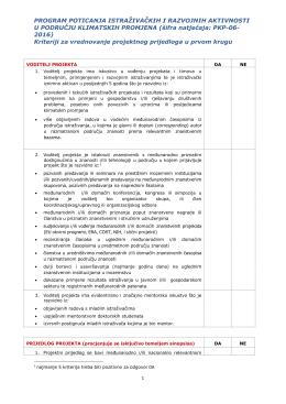 Kriteriji za vrednovanje A