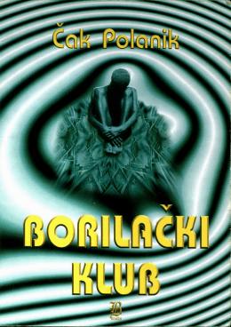 Čak Polanik – Borilački klub