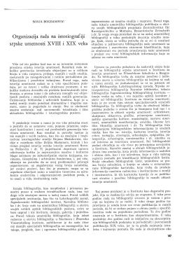Organizacija rada na istoriografiji srpske umetnosti XVIII i XIX vek