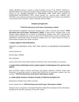 Pravila i uslove nagradne igre