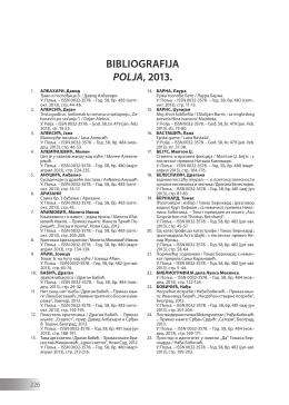 """BIBLIOGRAFIJA """"POLJA"""" 2013–2015"""