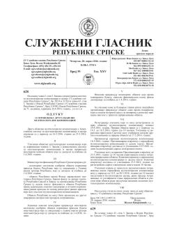 2. Odluka o sprovođenju druge obavezne multilatelarne kompenzacije