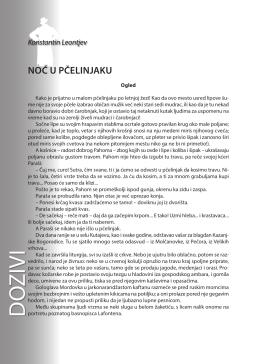Konstantin Leontjev: NOĆ U PČELINJAKU