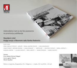 Zadovoljstvo nam je da Vas pozovemo na promociju publikacije