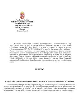 решење - Министарство културе и информисања