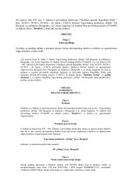 Nacrt odluke o promeni pravne forme Tp Srbija a.d. Beograd