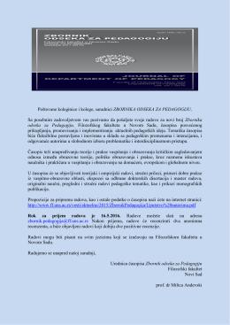 Poziv za predaju radova za 25. broj Zbornika Odseka za pedagogiju