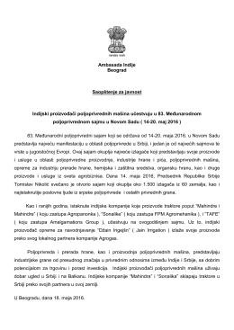 Ambasada Indije Beograd Saopštenje za javnost Indijski