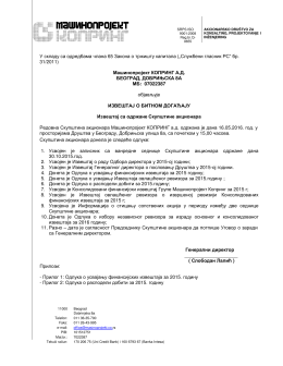 У складу са одредбама члана 65 Закона о тржишту капитала