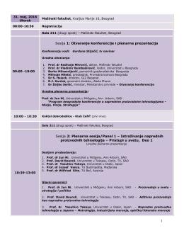 Sesija 1 - Privredna komora Beograda