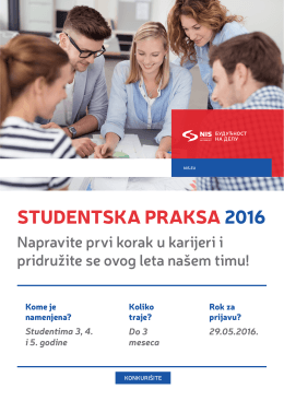 STUDENTSKA PRAKSA 2016
