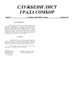 Службени лист града Сомбора, година IX, број 9