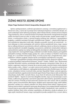 Violeta Mitrović: ŽIŽNO MESTO JEDNE EPOHE