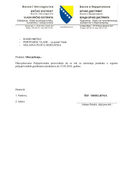 - RADIO BRČKO - PORTPAROL VLADE – za portal Vlade