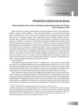 Dušan Stojković: PESNIČKA EKSPLOZIJA BOJA