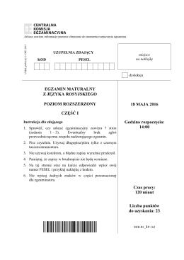 MJR–R1_1P–162 poziom rozszerzony