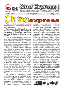 Sindexpress 1102 - Pošta 24.05.2016.g.