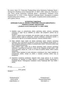 Prijedlog autentičnog tumačenja odredaba člana 20. Zakona o