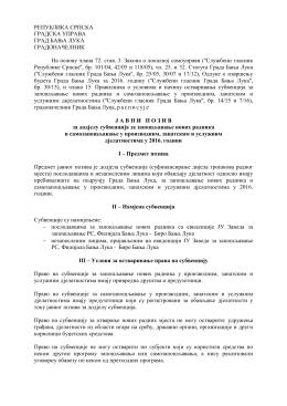 овдје - Banja Luka