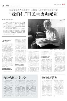 C2016-05-26文化新闻01