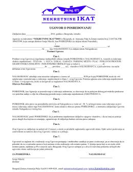 UGOVOR IZDAVANJE pdf