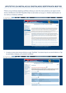 uputstvo za instalaciju digitalnog sertifikata mup rs - SOGE Home-bank