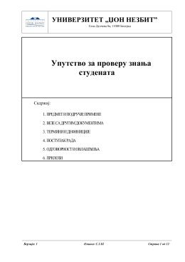 Uputstvo za proveru znanja studenata