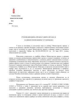 Dopis Ministarstva pravde