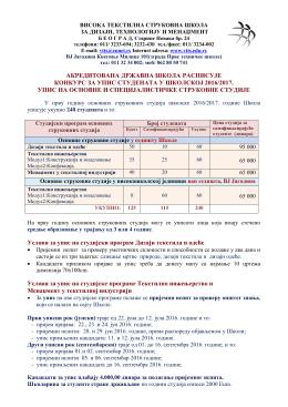 UPIS 2016-17
