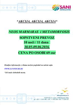 NEOS MARMARAS i METAMORFOSIS SOPSTVENI