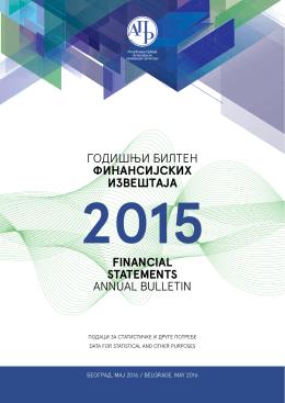 Godišnji bilten finansijskih izveštaja za 2015. godinu