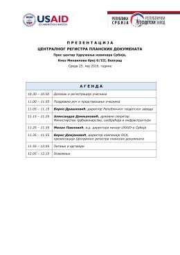 овде - planskidokumenti.gov.rs