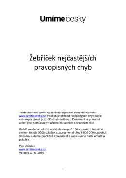 Žebříček nejčastějších pravopisných chyb