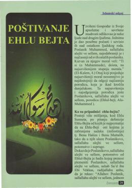 Poštivanje Ehlul