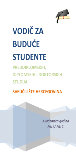 vodič za buduće studente - Sveučilište Hercegovina