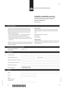EU/EER-formulier - Belastingdienst