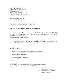 Poziv za sjednicu Općinske izborne komisije