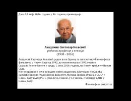 Akademik Svetozar Koljević