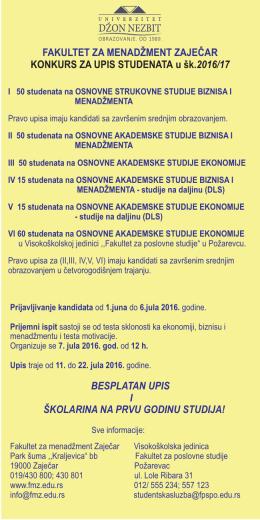 Konkurs za SAJT - Fakultet za menadžment Zaječar