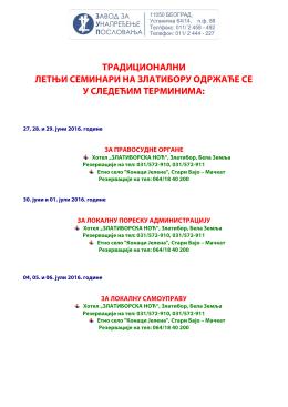 заказани су традиционални летњи семинари на златибору