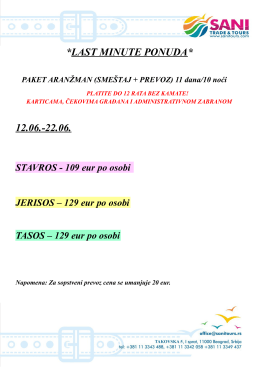 Stavros12.06-22.06.