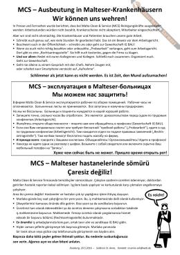 MCS – Ausbeutung in Malteser-Krankenhäusern Wir können uns