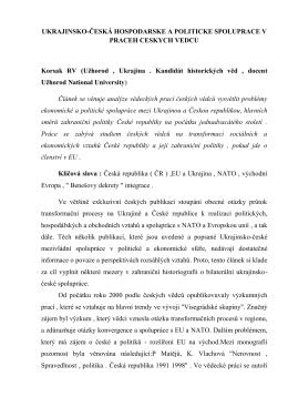 Тези до статті. UKRAJINSKO