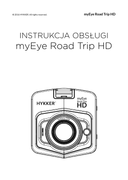 myEye Road Trip HD