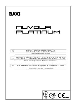 Nuvola Platinum инструкция - Hot-Well