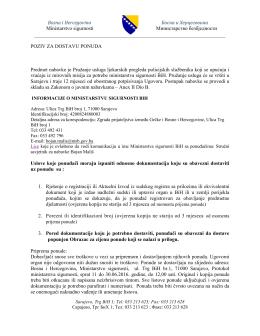 Bosna i Hercegovina Ministarstvo sigurnosti Босна и Херцеговина