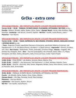Grčka - extra cene
