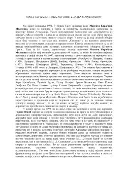 ОРКЕСТАР ХАРМОНИКА АКУДУНС